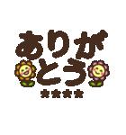 【カスタム】見やすいデカ文字★シンプル(個別スタンプ:08)