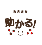 【カスタム】見やすいデカ文字★シンプル(個別スタンプ:09)