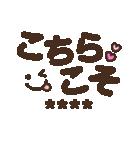 【カスタム】見やすいデカ文字★シンプル(個別スタンプ:10)
