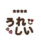 【カスタム】見やすいデカ文字★シンプル(個別スタンプ:12)