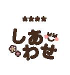 【カスタム】見やすいデカ文字★シンプル(個別スタンプ:15)