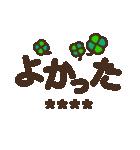 【カスタム】見やすいデカ文字★シンプル(個別スタンプ:16)