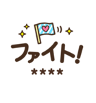 【カスタム】見やすいデカ文字★シンプル(個別スタンプ:18)