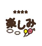 【カスタム】見やすいデカ文字★シンプル(個別スタンプ:20)
