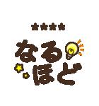 【カスタム】見やすいデカ文字★シンプル(個別スタンプ:21)