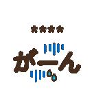 【カスタム】見やすいデカ文字★シンプル(個別スタンプ:22)
