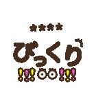 【カスタム】見やすいデカ文字★シンプル(個別スタンプ:24)
