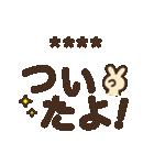 【カスタム】見やすいデカ文字★シンプル(個別スタンプ:26)