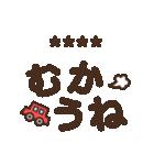 【カスタム】見やすいデカ文字★シンプル(個別スタンプ:27)
