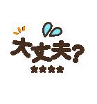 【カスタム】見やすいデカ文字★シンプル(個別スタンプ:30)