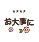 【カスタム】見やすいデカ文字★シンプル(個別スタンプ:32)