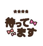 【カスタム】見やすいデカ文字★シンプル(個別スタンプ:33)