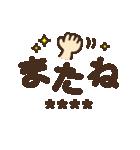 【カスタム】見やすいデカ文字★シンプル(個別スタンプ:34)