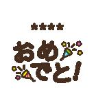 【カスタム】見やすいデカ文字★シンプル(個別スタンプ:35)