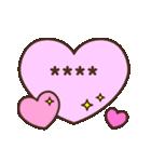 【カスタム】見やすいデカ文字★シンプル(個別スタンプ:40)