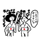 とのちゃんと、こしもっちゃん(個別スタンプ:01)