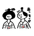 とのちゃんと、こしもっちゃん(個別スタンプ:08)