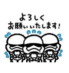 カナヘイ画♪スター・ウォーズ(個別スタンプ:02)