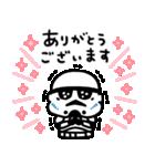 カナヘイ画♪スター・ウォーズ(個別スタンプ:03)