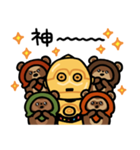 カナヘイ画♪スター・ウォーズ(個別スタンプ:05)