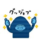 カナヘイ画♪スター・ウォーズ(個別スタンプ:06)