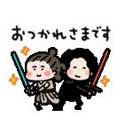カナヘイ画♪スター・ウォーズ(個別スタンプ:08)