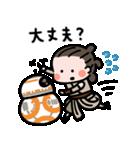 カナヘイ画♪スター・ウォーズ(個別スタンプ:11)