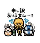 カナヘイ画♪スター・ウォーズ(個別スタンプ:15)