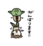 カナヘイ画♪スター・ウォーズ(個別スタンプ:19)