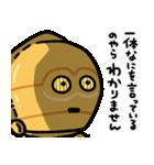カナヘイ画♪スター・ウォーズ(個別スタンプ:22)