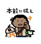 カナヘイ画♪スター・ウォーズ(個別スタンプ:29)