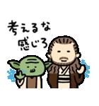 カナヘイ画♪スター・ウォーズ(個別スタンプ:30)