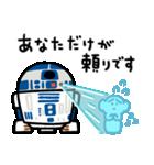 カナヘイ画♪スター・ウォーズ(個別スタンプ:31)