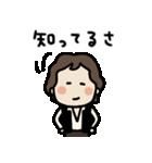 カナヘイ画♪スター・ウォーズ(個別スタンプ:35)