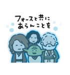 カナヘイ画♪スター・ウォーズ(個別スタンプ:36)