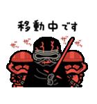 カナヘイ画♪スター・ウォーズ(個別スタンプ:37)