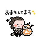 カナヘイ画♪スター・ウォーズ(個別スタンプ:38)