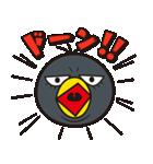 チコちゃんに叱られる!キョエ声スタンプ(個別スタンプ:02)