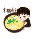 かわいい若い小西 セット2 (食べ物)(個別スタンプ:1)
