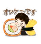 かわいい若い小西 セット2 (食べ物)(個別スタンプ:2)