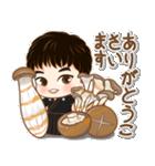 かわいい若い小西 セット2 (食べ物)(個別スタンプ:3)
