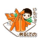 かわいい若い小西 セット2 (食べ物)(個別スタンプ:4)
