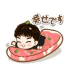 かわいい若い小西 セット2 (食べ物)(個別スタンプ:5)