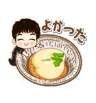 かわいい若い小西 セット2 (食べ物)(個別スタンプ:6)