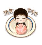 かわいい若い小西 セット2 (食べ物)(個別スタンプ:7)