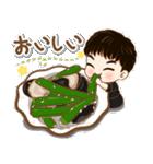 かわいい若い小西 セット2 (食べ物)(個別スタンプ:8)