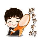かわいい若い小西 セット2 (食べ物)(個別スタンプ:9)