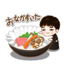 かわいい若い小西 セット2 (食べ物)(個別スタンプ:10)