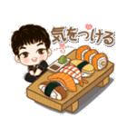 かわいい若い小西 セット2 (食べ物)(個別スタンプ:11)