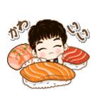 かわいい若い小西 セット2 (食べ物)(個別スタンプ:15)
